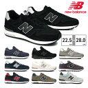 ニューバランス スニーカー レディース メンズ new balance ML565 EB1 EN1