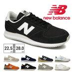 ニューバランス new balance U220 メンズ レディース スニーカー