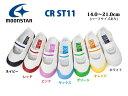 【上履き】CR ST 11 キャロット ST 11moonstar ムーンスターWHITE(ホワイト)ORANGE(オレンジ)GREEN(グリーン)SAX(サックス)PINK(ピンク)RED(レッド)NAVY(ネイビー)【子供靴】【衝撃吸収】【上靴】【14.0〜21.0】