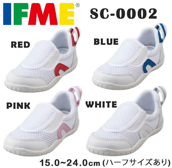 ifme sc-0002