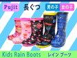 Pujit プジットR-806BALCK(ブラック)BLUE(ブルー)R-807RED(レッド)PINK(ピンク)BLACK(ブラック)【レインシューズ】【レインブーツ】【子供靴】【キッズ】【長靴】【ジュニア】【雨靴】【男の子】【女の子】