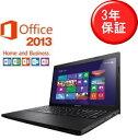 【送料無料】【Windows8.1 MS Office Home&Business2013 搭載 仕事でも勉強でも】