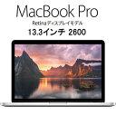 【あす楽対応】【新品】MGX82J/A Apple アップル MacBook Pro 2600/13.3 Intel Core i5 2.6GHz / SSD256GB / 13.3インチRetinaディスプレイモデル マックブックプロ MGX82JA 【smtb-TD】
