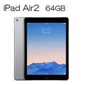 ★Apple アップル iPad Air2 Wi-Fiモデル 64GB スペースグレイ 9.7型 Retinaディスプレイ アイパッド エアー MGKL2J/A