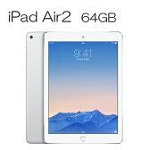 【エントリーでポイント5倍】Apple アップル iPad Air2 Wi-Fiモデル 64GB シルバー 9.7型 Retinaディスプレイ アイパッド エアー MGKM2J/A