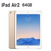 ☆Apple アップル iPad Air2 Wi-Fiモデル 64GB ゴールド 9.7型 Retinaディスプレイ アイパッド エアー MH182J/A