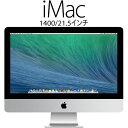 【新品】【送料無料】【第4世代インテル「Core i 5」やIEEE802.11acを搭載した21.5型iMac】