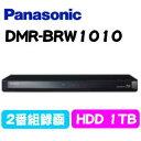 ★Panasonic ブルーレイDIGA Blu-ray レコーダー 1TB 2チューナー 4K wi-fi DMR-BRW1010