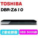 ★東芝 DBR-Z610 500GB ブルーレイレコーダー レグザ 2チューナー対応 REGZA