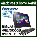 Lenovo C20 F0BB0020JP 19.5型液晶にキーボードとマウスがセット、無線LAN機能も搭載した液晶一体型デスクトップPC 人気のC20シリーズ