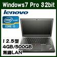 Lenovo ThinkPad X250 20CLA03PJP ノートパソコン Windows 7 Core i5 メモリ4GB HDD500GB 12.5型HD液晶 無線LAN