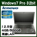 【あす楽】【新品】【送料無料】 【高性能CPU Core i5 搭載、人気のWindows7 Proノートパソコン】