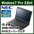 NEC VersaPro PC-VJ27MDND9JTMABZZ3 Windows 7 Corei5 ������2GB 500GB DVD�X�[�p�[�}���`�h���C�u...