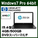 【あす楽】【新品】【送料無料】 【高性能CPU AMD Core E1搭載Windows7 Pro ノートパソコン】