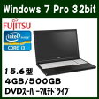 6月9日入荷 富士通 LIFEBOOK A574/MX FMVA10029P Windows 7 Core i3 メモリ4GB 500GB DVDスーパー...