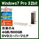 ★富士通 デスクトップパソコン Microsoft OfficePersonal 2013搭載 Windows 7 PRO 32ビット Core i3 4GBメ...