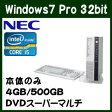 NEC PC-MK33MLZD1FSN Mate ML Windows 7 Core i5 2GBメモリ 500GB DVDスーパーマルチドライブ 本体のみ