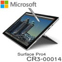 ★ Microsoft Surface Pro 4 CR3-00014 Windows10Pro Core i5 8GB 256GB 12.3インチ Offic...