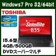 東芝 dynabook Satellite PB35RFAD2R7AD81 Windows 7 Core i3 4GB 500GB HDD DVDスーパーマルチド...