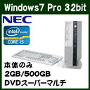 ★NEC PC-MK33MLZD1FSN Mate ML Windows 7 Pro 32ビット Core i5 2GBメモリ 500GB DVDスーパーマルチ...