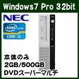NEC タイプML デスクトップパソコン Windows7 Pro 32bit Core i3 2GB 500GB DVDスーパーマルチ Officeなし デスクトップパソコン Win10 キーボード マウス デスクPC PC-MK37LLZD1FSN 単体【02P03Dec16】