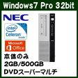 NEC PC-MK28ELZL1FSN Win7Pro32 Celeron 2GB 500GB DVDスーパーマルチ Office Personal 2013 デスクトップパソコン