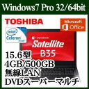 ★東芝 PB35RNAD4R3JD81 dynabook Satellite Windows 7 PRO 32bit Celeron 4GB 500GB DVD...