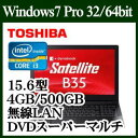 ★東芝 dynabook Satellite B35/R PB35RFAD2R7AD81 Windows 7 Core i3 4GB 500GB HDD DVDスーパーマルチドライブ 15.6型 無線LAN 10キ..
