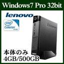 【エントリーしてポイント5倍 10/30 9:59まで】Lenovo ThinkCentre M73 Tiny 10AXA0QFJP Windows7 PRO 32ビット Celeron メモリ4GB 500GB 本体のみ キーボード マウス付き USB3.0 有線LAN デスクトップパソコン デスクトップ スリムPC