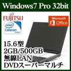 【エントリーでポイント5倍】富士通 FMVA10034P LIFEBOOK A574/MX Windows 7 Celeron 標準2GB 500GB DVDスーパーマルチドライブ 15.6型 Microsoft Office Personal 2013