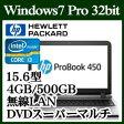 ★ HP 450G3 Core i3 Windows 7 PRO 標準4GB HDD 500GB DVDスーパーマルチドライブ 15.6インチワイド Webカメラ ノートパソコン 無線LNA 指紋センサー windows10 T9R63PT#ABJ