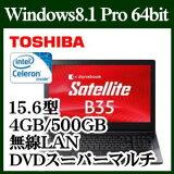 ����� Dynabook Satellite PB35RNAD483ADA1 Windows8.1 64Bit Celeron 4GB 500GB DVD�����ѡ��ޥ�� ̵��LAN IEEE802.11ac/a/b/g/n Bluettoth web����� USB3.0 HDMI 10�����ե����ܡ��� �ХåƥĹ���������9���� 15.6��LED�վ���ܥΡ��ȥѥ�����