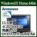 【あす楽】【新品】【送料無料】 【高性能CPU Celeron搭載Windows10Home 64bit ノートパソコン】