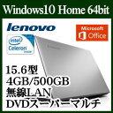 ★期間限定ポイント2倍!Lenovo 80M300GVJP ideapad 300 プラチナシルバー 15.6型液晶Office搭載ノートパソコン WINDOWS 10 4GB HDD500GB DVDマルチドライブ 無線LAN Bluetooth