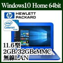 【KINGSOFT office Standardセット】HP Stream 11-r016TU Windows10 64bit Celeron 2GB 32G...
