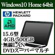 HP 15-af100 ベーシックプラス フルHDモデル Windows10 AMD 4GB HDD 500GB DVDスーパーマルチ 15.6インチワイド ノートパソコン ノートPC 最新モデル W0H16PA-AAKV