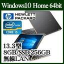 【あす楽】【新品】【送料無料】 【高性能CPU Core i5、Windows10 Home搭載ノートパソコン】