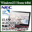 NEC LAVIE ノートパソコン 筆ぐるめ Windows 10 HOME Intel Celeron メモリ4GB 500GB DVDスーパーマルチ 15.6型ワイドLED液晶 無線LAN WEBカメラ テンキー付きキーボード PC-GN17CNSA7 ホワイト 2016年モデル Office選択可