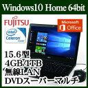 【新品】【送料無料】 15.6型ワイドノートパソコン