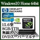 ★期間限定ポイント2倍!HP Pavilion 15-ab200 Windows10 Home 64bit Intel Core i7 8GB 15.6型 Bl...