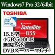 東芝 dynabook Satellite PB35RNAD483AD81 ノートパソコン Windows 7 Professional 32/64ビット Celeron メモリ4GB 500GB HDD DVDスーパーマルチドライブ 無線LAN