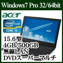 ★Acer TMP257M-N54D TravelMate P257M Windows 7 Core i5 DVDスーパーマルチドライブ 500GB 無線LAN Bluetooth ノートパソコン