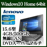 ��Lenovo G50 80E503FUJP ���ܥˡ� Windows 10 Core i3 DVD�����ѡ��ޥ�� 15.6��HD�վ� Web����� �����ܡ��� HDD 500GB ̵��LAN Bluetooth �Ρ��ȥѥ�����