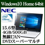 ��NEC LAVIE �Ρ��ȥѥ����� ɮ����� Windows 10 HOME Intel Celeron ����4GB 500GB DVD�����ѡ��ޥ�� 15.6���磻��LED�վ� ̵��LAN WEB����� �ƥ󥭡��դ������ܡ��� PC-GN17CJSA7 �ۥ磻��