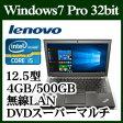 Lenovo レノボ ThinkPad X250 Windows 7 Pro 32bit Core i5 4GBメモリ 500GBHDD 12.5型非光沢液晶 無線LAN ノートパソコン ノートPC シンクパッド 指紋センサー 20CLS8P200
