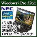 ★期間限定ポイント2倍!NEC PC-VJ27MDNDEJTMABZZ3 VersaPro Windows 7 Core i5 標準2GB HDD 500GB DVDスーパーマルチドライブ 15.6型