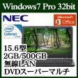 ★NEC ノートパソコン Office付き VersaPro Windows7 Pro 32ビット Celeron デュアルコア メモリ2GB HDD500GB DVDスーパーマルチ 15.6型 Personal2013 Webカメラ USB3.0 PC-VJ14EFWLEETMABZZY 激安 限定