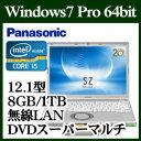 ★Panasonic CF-SZ5WDKRR Let's note SZ5 Windows 7 Core i5 8GB HDD 1TB DVDスーパーマルチドラ...