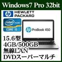 ★期間限定ポイント2倍!HP T9R66PT#ABJ HP 450G3 Windows 7 Core i5 4GB 500GB DVDスーパーマルチドライブ 15.6インチワイド 指紋認証センサー ノートパソコン バッテリ駆動時間7.3時間