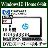 ��HP 15-ba001AU W6S90PA#ABJ Windows 10 Home 64bit �����åɥ���AMD E2-7110 4GB HDD500GB 15.6����� �ե�HD������վ� ̵��LAN Bluetooth4.2 15-BA000 �١����å���ǥ롡�Ρ��ȥѥ�����